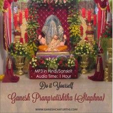 Ganesh eStaphna MP3 (Hindi)